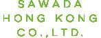 SAWADA HONG KONG CO.,LTD