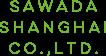 SAWADA SHANGHAI CO.,LTD.