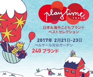 playtimetokyo_2017fw