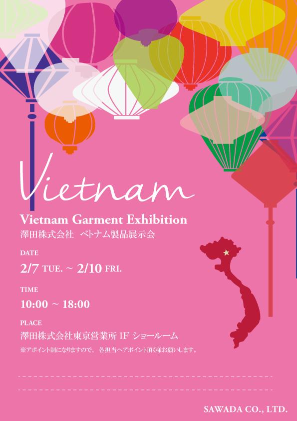 vietnam2017ss_04