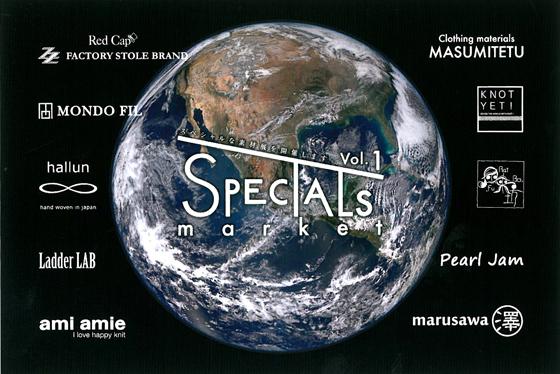 specials_market_vol01