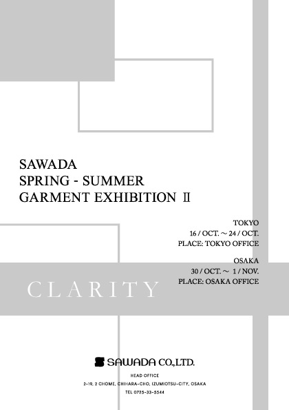 2019ss_garmentexhibition2_DM