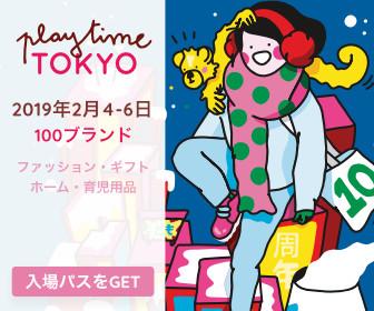 playtime TOKYO