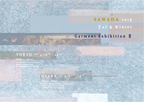 2019fallandwinter_garment_exhibition2