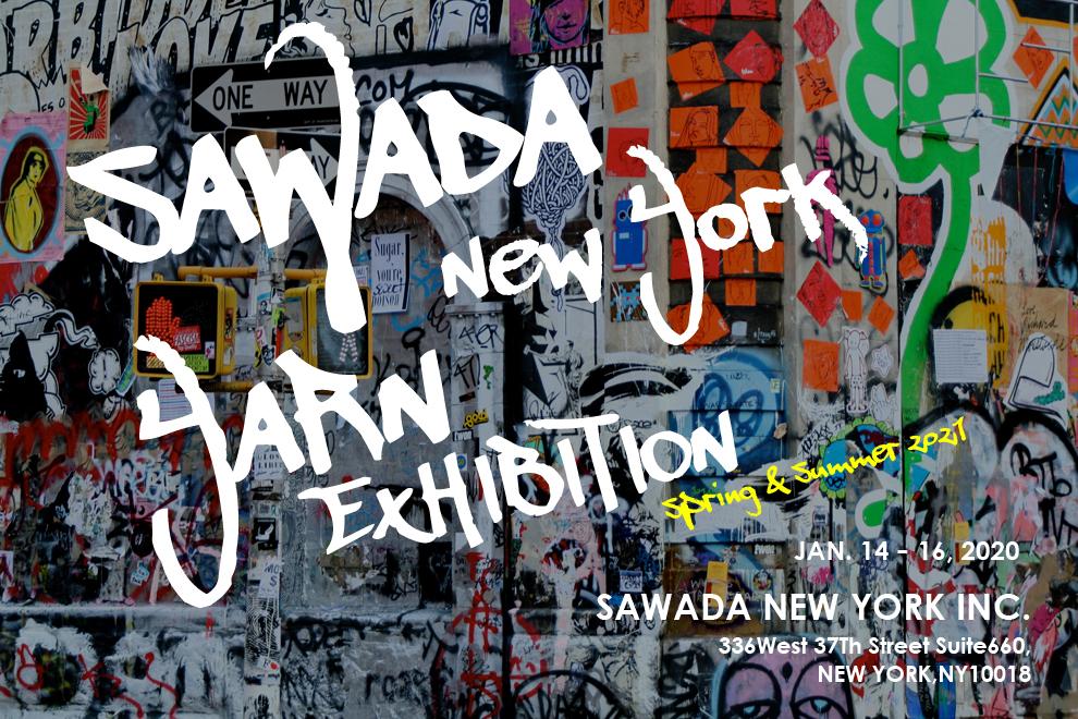 SAWADA yarn exhibition Spring & Summer 2021