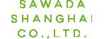 SAWADA SHANGHAI CO.,LTD