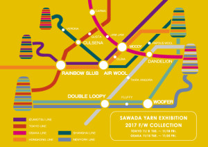 2017aw_yarn_exhibition