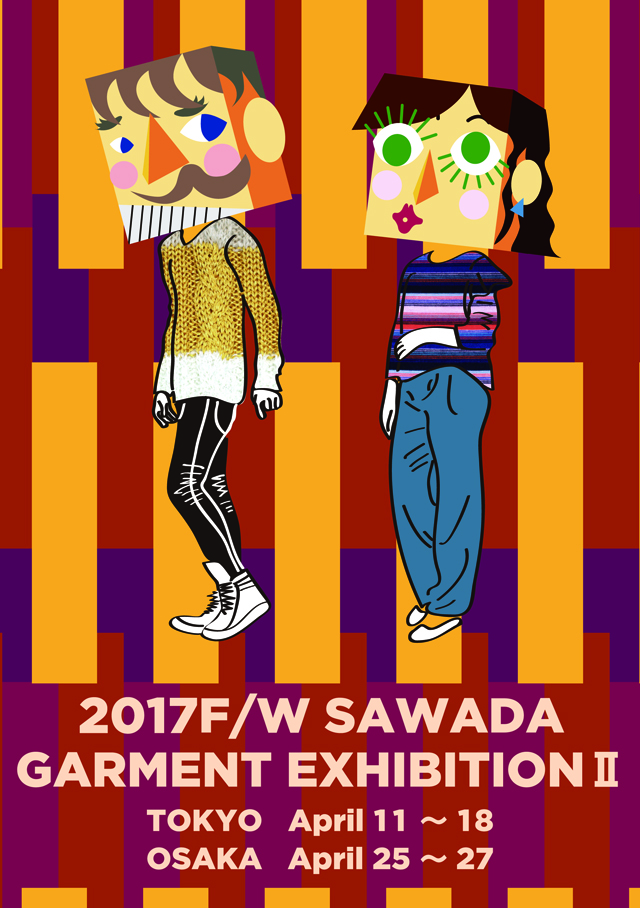 2017aw_garmentexhibition2