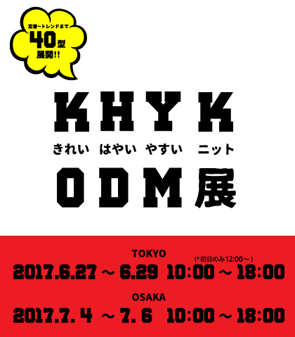 ODM_17AW01
